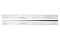 Metabo 2 HSS HobelmesserHSS-18%W260x20x3mm / 2-EinstellnutenHC 260 C/M/K,