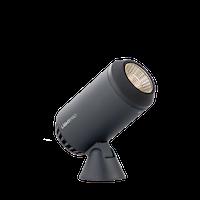 Lightpro Gartenstrahler Castor 9 Strahler Alu 65-750 lm