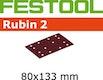 Festool Schleifstreifen STF 80X133 P150 RU2/50
