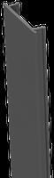 GroJa Stecksystem Alu-Abdeckleiste, 190 cm für 7x7er u. 9x9er Pfosten