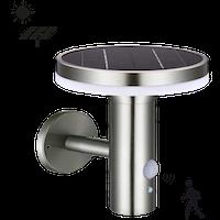 Shada Solar Außenwandleuchte, Edelstahloptik, Bewegungssensor, 90° Erfassungswinkel, 3 Schaltmodi 20, 400, 600Lm, Li-ion Akku (18650) wechselbar, IP44, 6m Reichweite