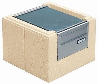 WESERWABEN Premium-Line Residenz Pfeilerelement Briefkasten Entnahme hinten